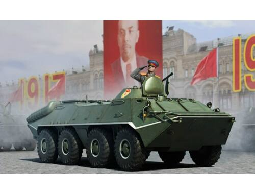 Trumpeter Russian BTR-70 APC early version 1:35 (01590)