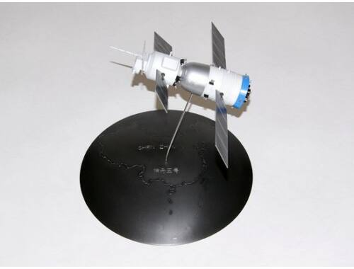 Trumpeter Chinese Spaceship 1:72 (1615)