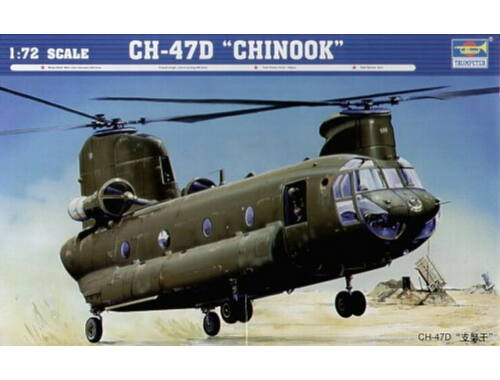 Trumpeter CH 47D Chinook 1:72 (01622)