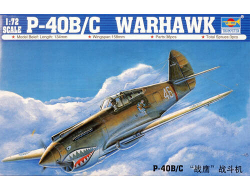 Trumpeter P-40B/C Warhawk 1:72 (01632)