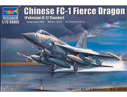 Trumpeter Chinese FC-1 Fierce Dragon 1:72 (01657)