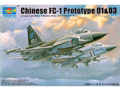 Trumpeter Chinese FC-1 Prototype 01 03 1:72 (1658)