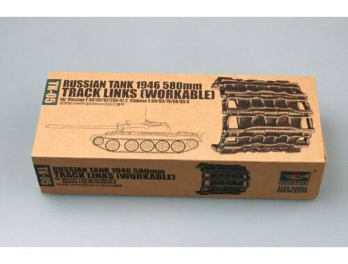 Trumpeter Russian T-54/55/62/ZSU-57-2 Workable Track 1:35 (2035)