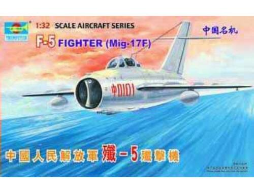 Trumpeter MiG-17 F Fresco 1:32 (02205)