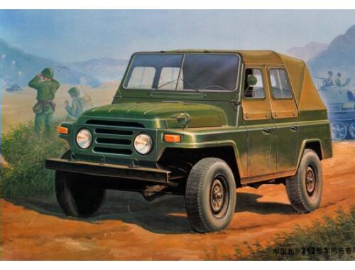 Trumpeter Bj212a Jeep with 75-T recoilless rifle 1:35 (2302)