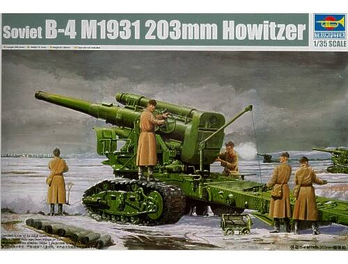 Trumpeter Russian Army B-4 M1931 203mm Howitzer 1:35 (02307)