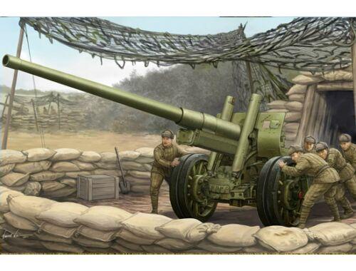 Trumpeter Soviet 122mm corps gun M1931/1937 1:35 (02316)