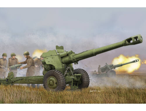 Trumpeter Soviet D-20 152mm towed Gun-Howitzer 1:35 (02333)