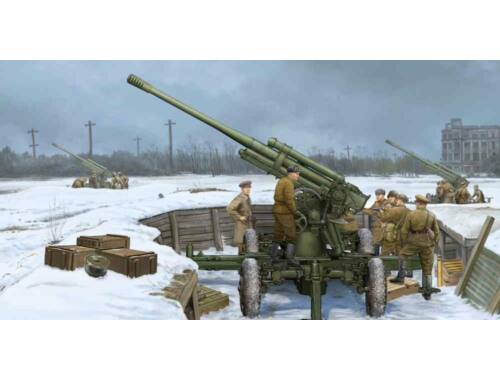 Trumpeter Soviet 52-K 85mm Air Defense Gun M1939 1:35 (02341)