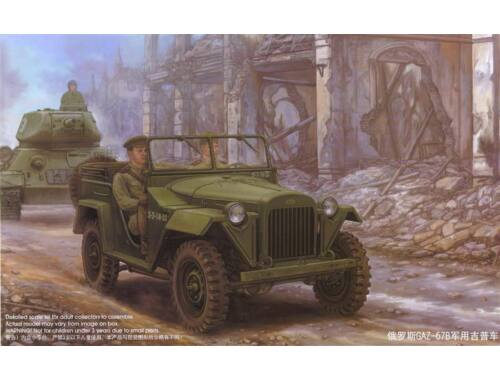Trumpeter Soviet GAZ-67B Military Vehicle 1:35 (2346)