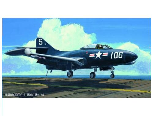 Trumpeter US Navy F9F-3 'Panther' 1:48 (2834)