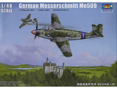 Trumpeter German Messerschmitt Me509 Fighter 1:48 (2849)