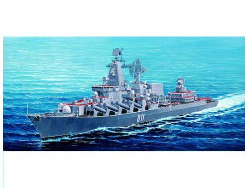 Trumpeter Varyag Russian Navy 1:350 (4519)