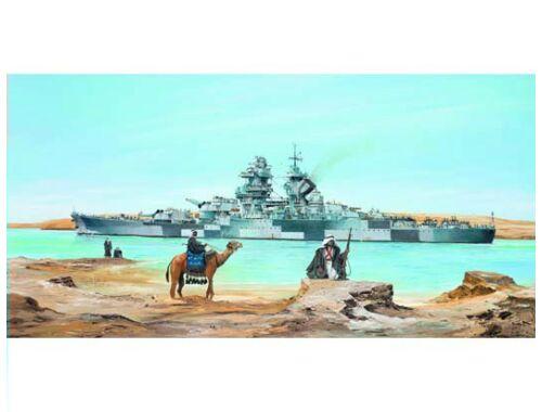 Trumpeter French Battleship Richelieu 1:350 (5311)