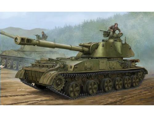 Trumpeter Soviet 2S3 152mm Self-Prop.Howitzer Earl 1:35 (05543)