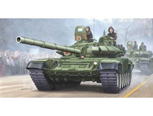 Trumpeter Russian T-72B Mod1989 MBT-Cast Turret 1:35 (5564)