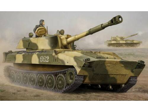 Trumpeter Russian 2S1 Self-propelled Howitzer 1:35 (05571)