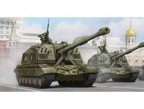 Trumpeter Russian 2S19 Self-propelled 152mm Howitz 1:35 (5574)