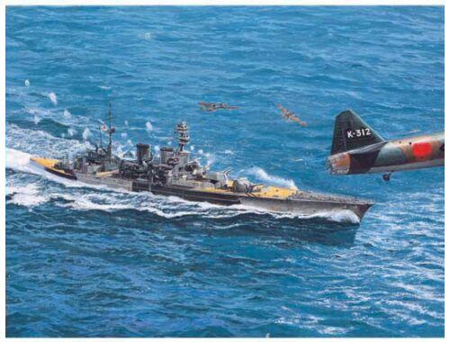 Trumpeter HMS Repluse 1941 1:700 (05763)