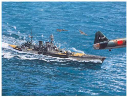 Trumpeter HMS Repluse 1941 1:700 (5763)