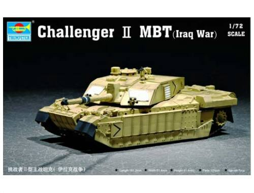 Trumpeter-07215 box image front 1