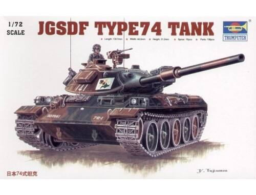 Trumpeter Japanischer Panzer Typ 74 1:72 (07218)