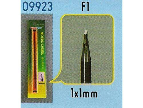 Trumpeter Master Tools Model Chisel - F1 (09923)