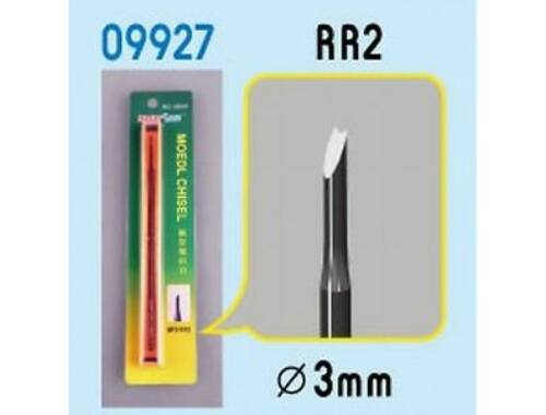 Trumpeter Master Tools Model Chisel - RR2 (9927)