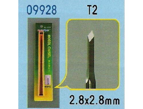 Trumpeter Master Tools Model Chisel - T2 (09928)
