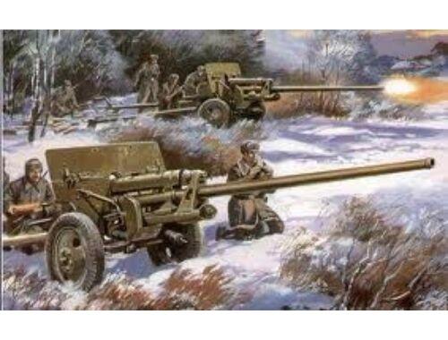 Unimodel Gun ZIS-2 57mm Antitank gun 1:72 (207)