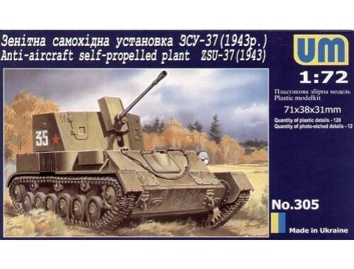 Unimodel Anti-Aircraft self-Propelled plant ZSU-37 (1943) 1:72 (305)