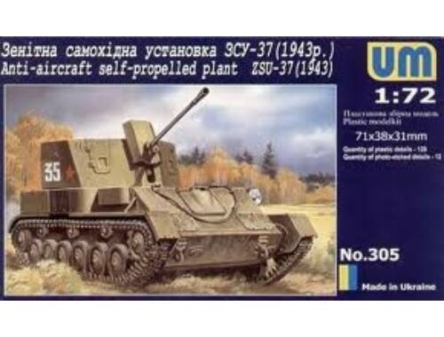 Unimodel SU-76M Self-propelled gun 1:72 (308)