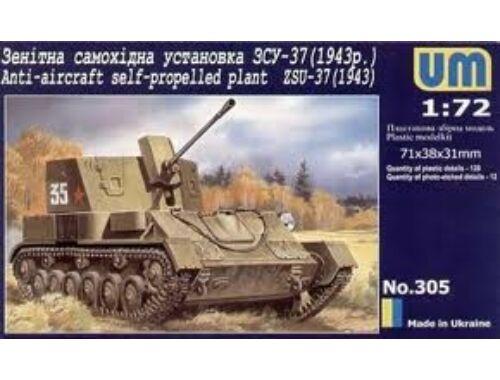 Unimodels-308 box image front 1