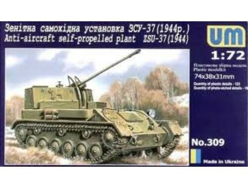 Unimodel ZSU-37 (1944) Anti-Aircraft self propelled plant 1:72 (309)
