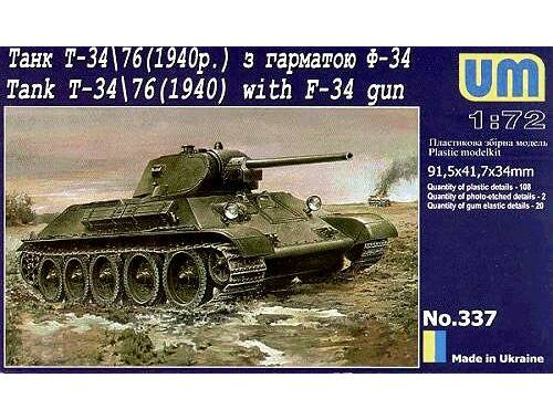 Unimodel Tank T-34/76 (1940) with gun F-34 1:72 (337)