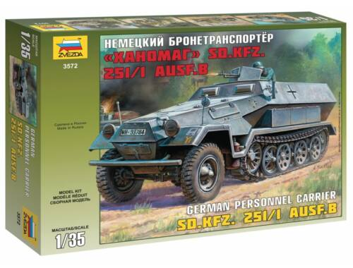 Zvezda Hanomag Sd.Kfz. 251/1 Ausf B German personnel carrier 1:35 (3572)