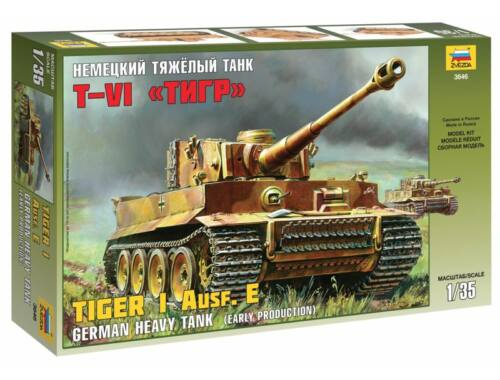 Zvezda Tiger I Early (Kursk) 1:35 (3646)