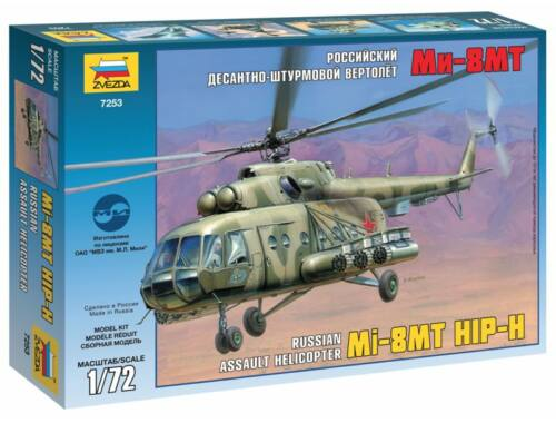 Zvezda MIL Mi-17 `Hip-H` 1:72 (7253)