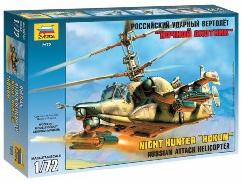 Zvezda Kamov Ka-50 SH `Night Hunter` 1:72 (7272)