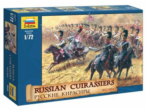 Zvezda Russian Cuirassiers (1812-1815) 1:72 (8026)