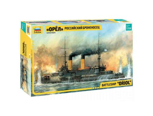 "Zvezda Battleship ""ORIOL"" 1:350 (9029)"