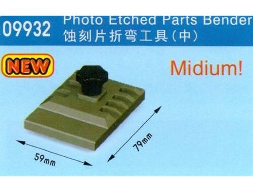 Trumpeter Master Tools Photo Etched parts Bender(M) - maratáshajlító (09932)