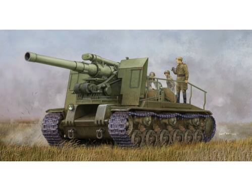 Trumpeter-05583 box image front 1
