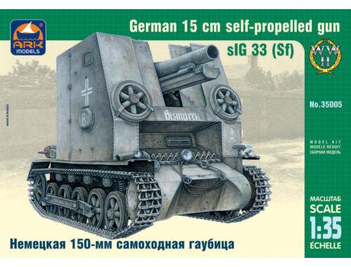 ARK Model German 15cm self-propelled gun sIG 33 1:35 (35005)