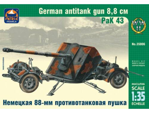 ARK Model German 8,8cm antitank gun PaK 43 1:35 (35006)