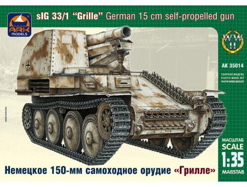 "ARK Model sIG 33/1 ""Grille"" German 15cm self-p gun 1:35 (35014)"