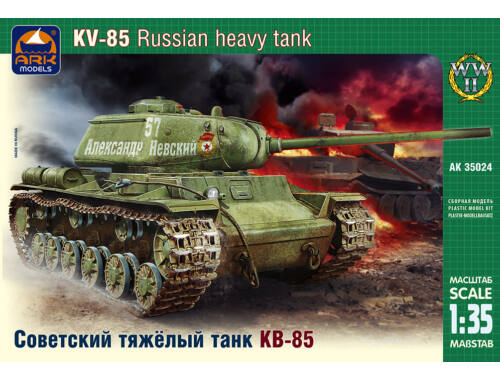 ARK Model Russian heavy tank KV-85 1:35 (35024)