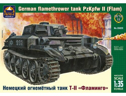 ARK Model German flamethower tank Pz Kpfw II Flamm 1:35 (35029)