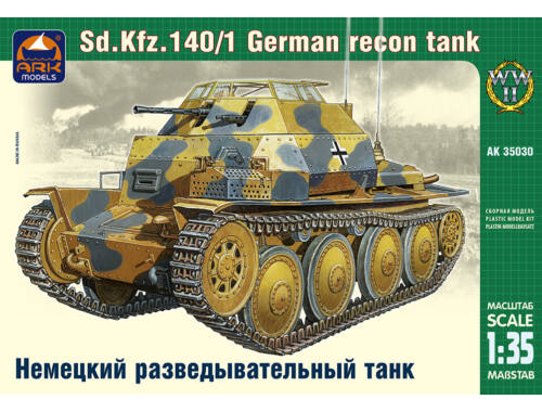 ARK Model Ger. reconnaissance tank Sd. Kfz. 140/1 1:35 (35030)