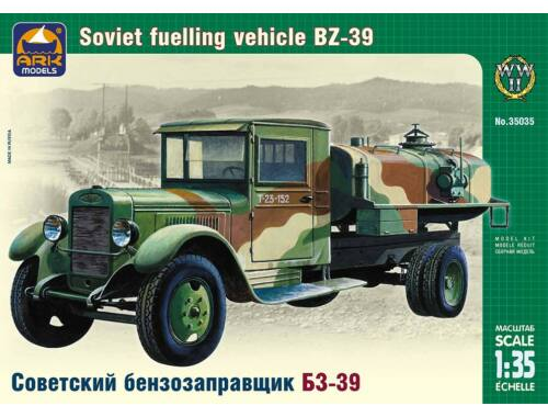 ARK Model Russian fuelling vehicle ZiS-5 BZ-39 1:35 (35035)